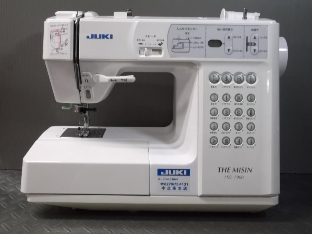 HZL-7900-1.jpg