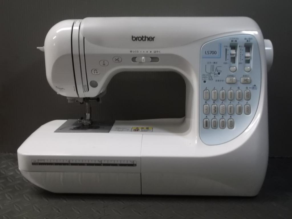 LS700-1.jpg