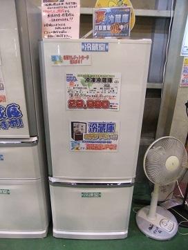 三菱 MR-D30S-W1