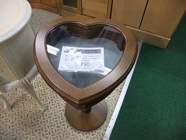 ハート型コンソールテーブル
