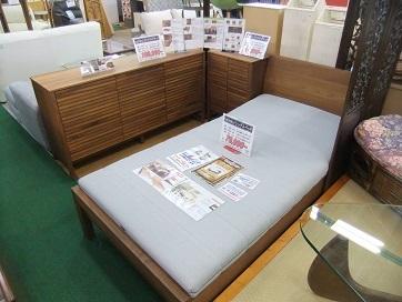 karimoku ベッド&サイドボード