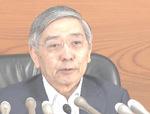 ちいさい黒田総裁