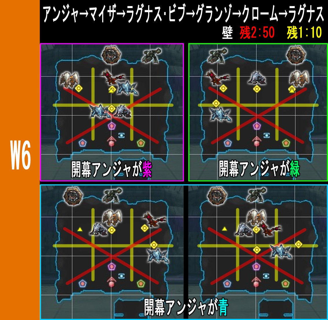 C7-uDxQU8AE--No.jpg