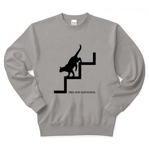cat_stepping_down_sweat_shirt