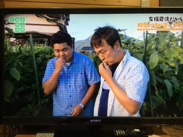 きらり九州放送19