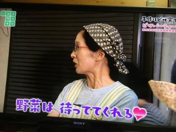 きらり九州放送22