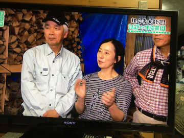 きらり九州放送23