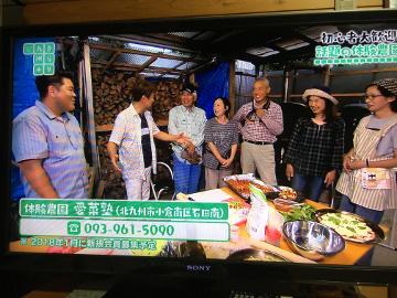 きらり九州放送16