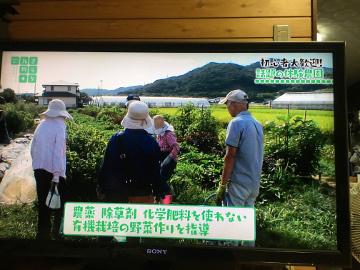 きらり九州放送4