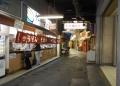 鶴橋駅・西口