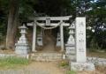 城山神社・鳥居