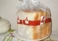 4枚切り食パン