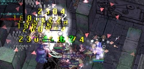 screenOlrun607.jpg