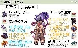 screenOlrun770.jpg