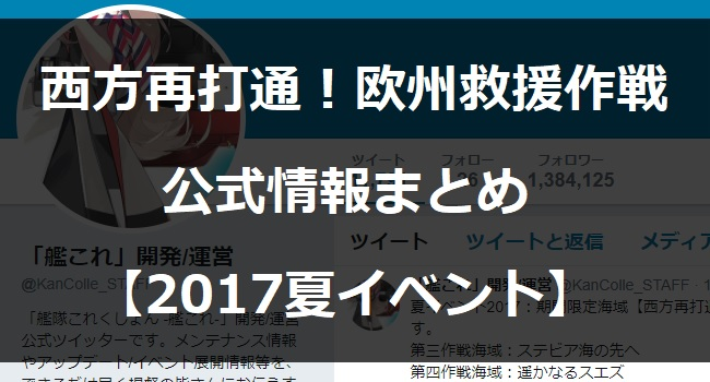 2017natue0000.jpg
