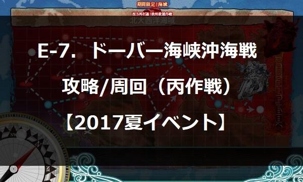 2017natue700.jpg