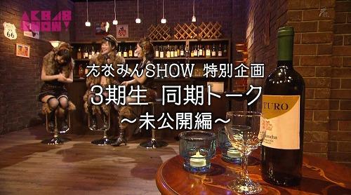 48show170715_05.jpg