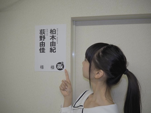 ogiyuka_i170921.jpg