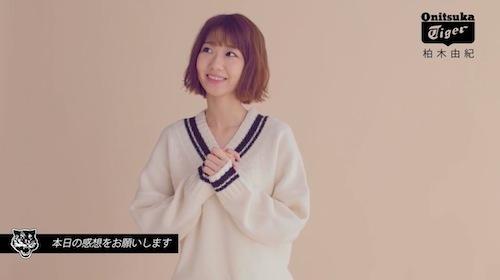 onitsuka170909_1.jpg