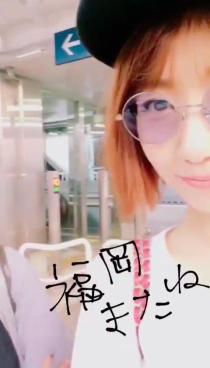 yuki_s170730_4.jpg