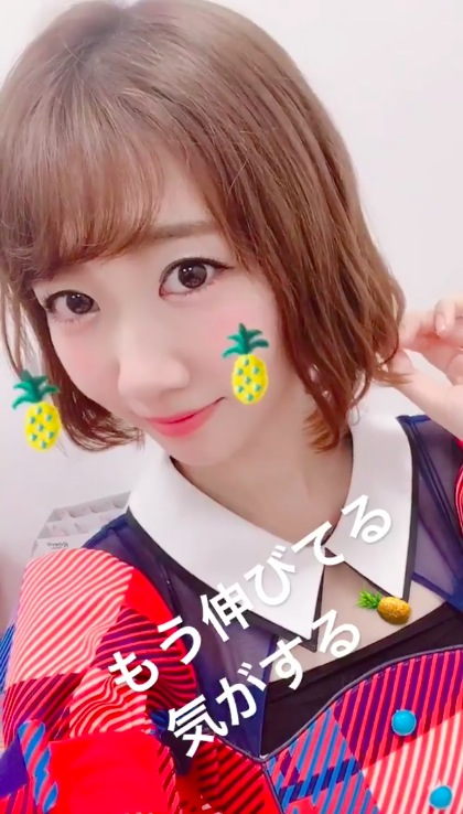 yuki_s170805_1.jpg