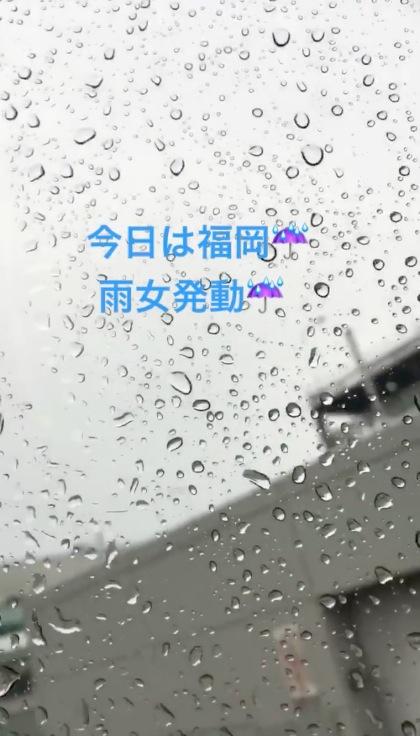 yuki_s170814.jpg