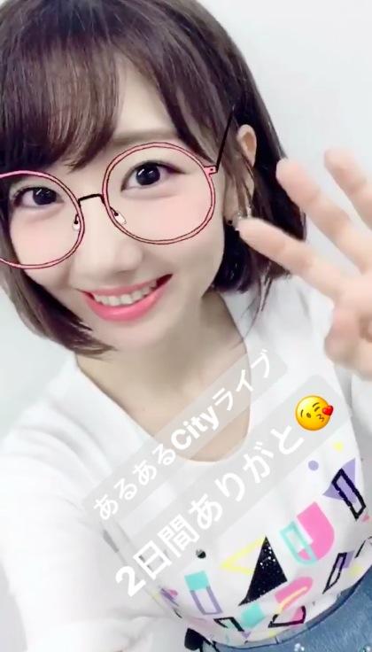 yuki_s170823_2.jpg