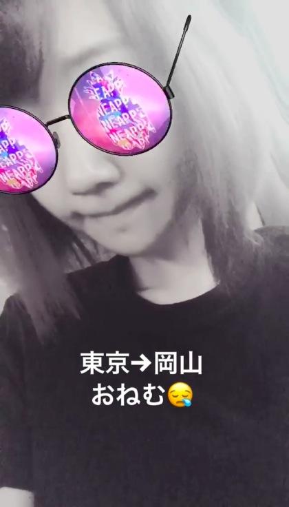 yuki_s170826.jpg