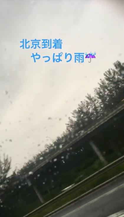 yuki_s170827.jpg