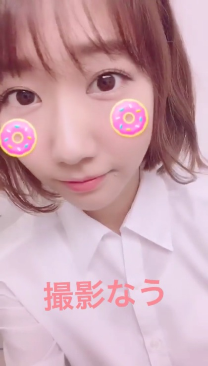 yuki_s170901_2.jpg
