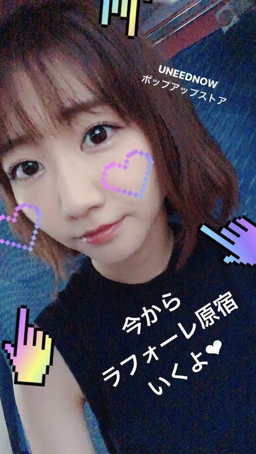 yuki_s170902_1.jpg