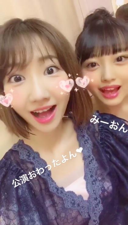 yuki_s170912_2.jpg