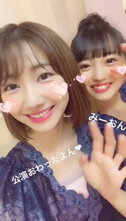 yuki_s170912_4.jpg