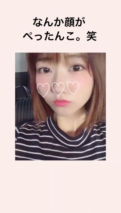 yuki_s170913_1.jpg