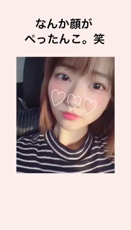 yuki_s170913_2.jpg
