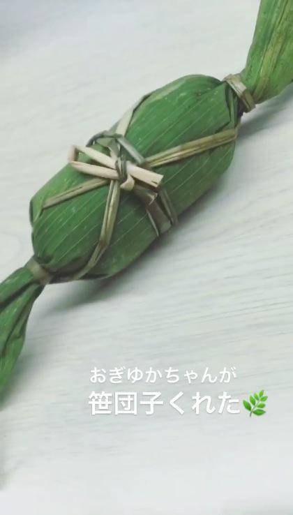 yuki_s170921.jpg