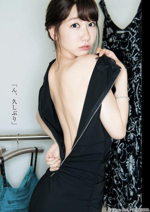 yuki_t170712_2.jpg