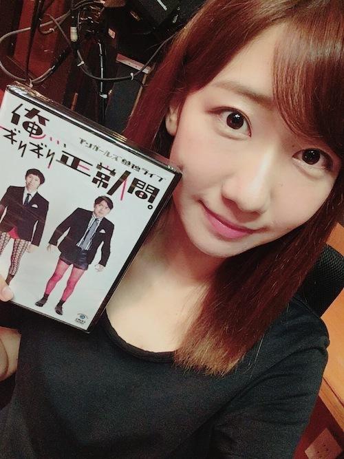 yuki_t170719.jpg