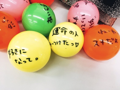 yuki_t170730_1.jpg
