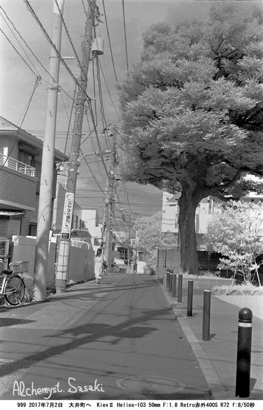 大井町へ999-18a