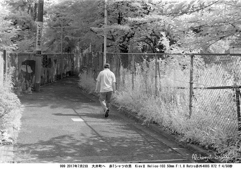 大井町へ999-16