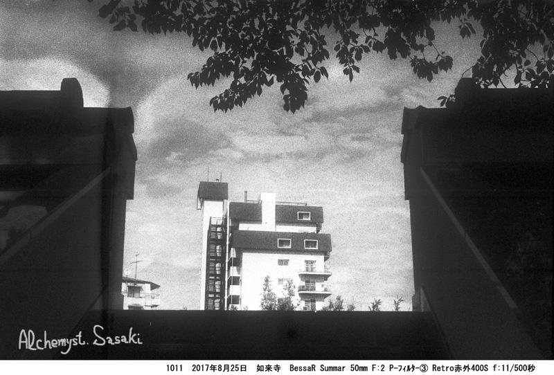 如来寺1011-6