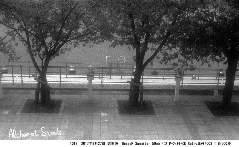 天王洲1012-36