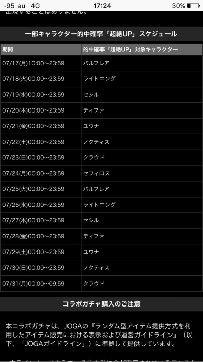 F6rVoSs.jpg