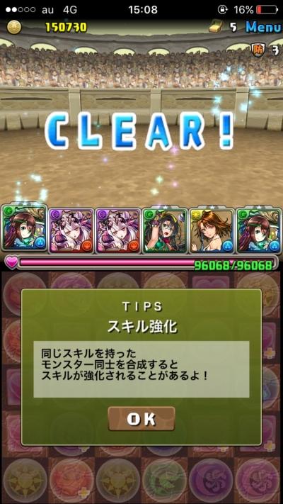 G7zjjrA.jpg