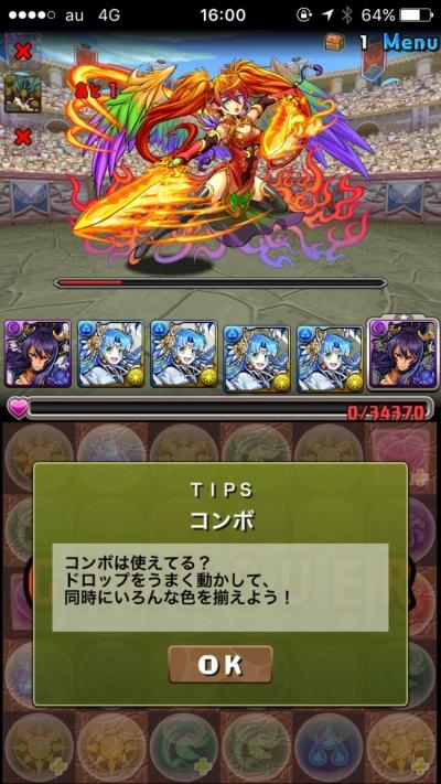 Nx4aw6L.jpg