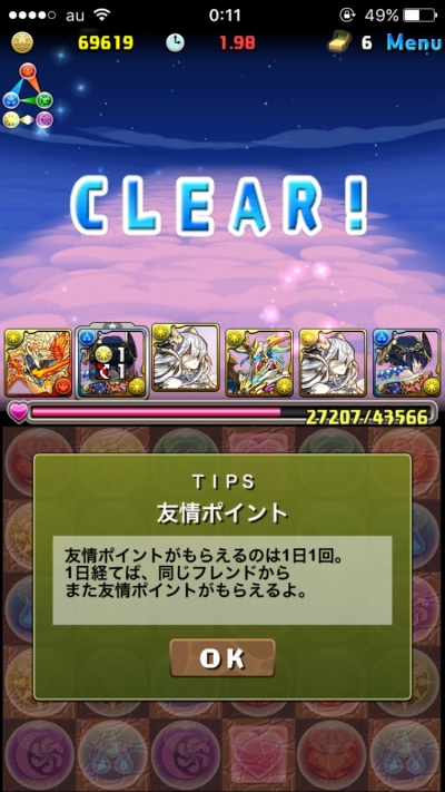 RT1zn4P.jpg