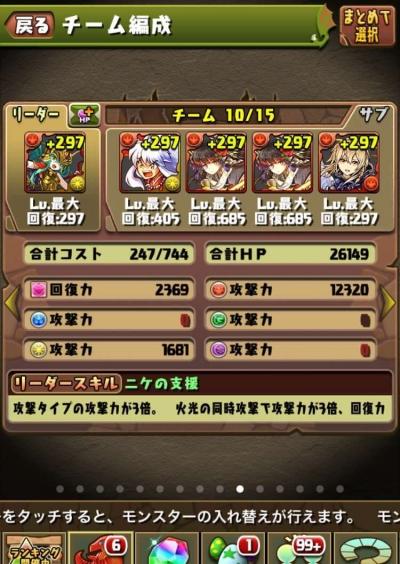 bnMpgh6.jpg
