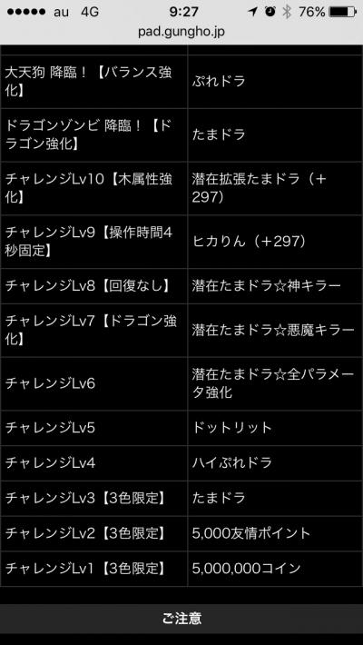jpDyvv6.jpg