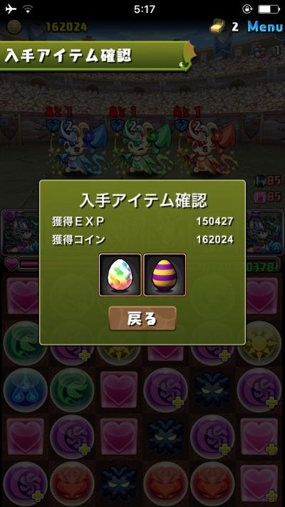 p8gDFMT.jpg